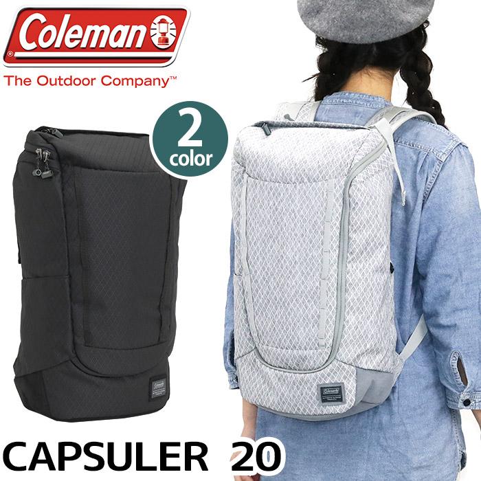 【正規品】 Coleman コールマン CAPSULER20 カプセラー20 リュック 2018 春夏モデル リュックサック バックパック デイパック メンズ レディース 男女兼用 ブラック グレー 20L CAPSULER 20