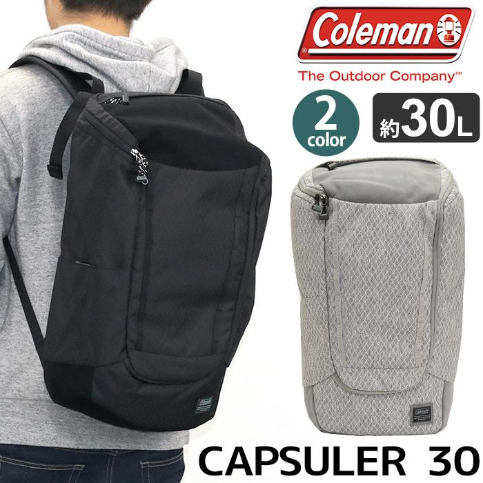 【正規品】 Coleman コールマン CAPSULER30 カプセラー30 リュック 2018 春夏モデル リュックサック バックパック デイパック メンズ レディース 男女兼用 ブラック グレー 30L CAPSULER 30