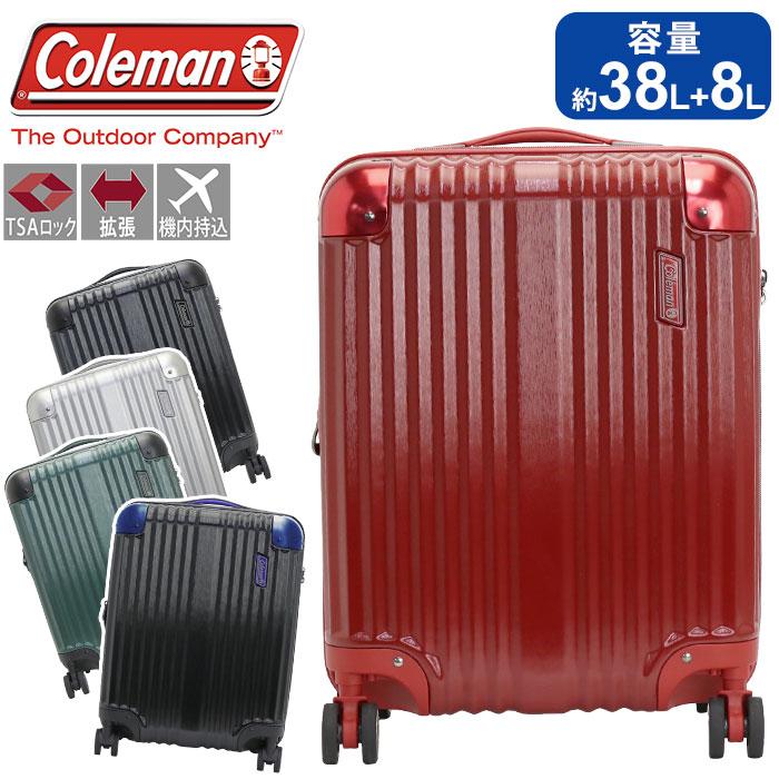 Coleman コールマン キャリーバッグ 機内持ち込み 国際線 スーツケース Sサイズ 拡張 ハード 旅行 バッグ キャリーケース ジッパーキャリー キャリー かばん 38~46L 旅行バッグ メンズ レディース 男女兼用 ブラック 8輪 TSA TSAロック 出張 ビジネス おしゃれ 14-59