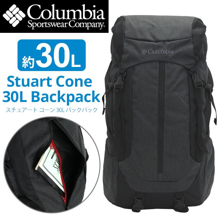 Columbia コロンビア リュック 2018 春夏 新作 正規品 フラップリュック リュック リュックサック デイパック バックパック メンズ レディース 男女兼用 ブラック 30L Stuart Cone 30L Backpack スチュアートコーン30Lバックパック PU8187