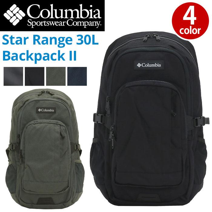 Columbia コロンビア リュック 正規品 リュックサック バックパック デイパック メンズ レディース 男女兼用 ブラック グラベル 30L Star Range 30L Backpack II スターレンジ 30L バックパック II PU8197