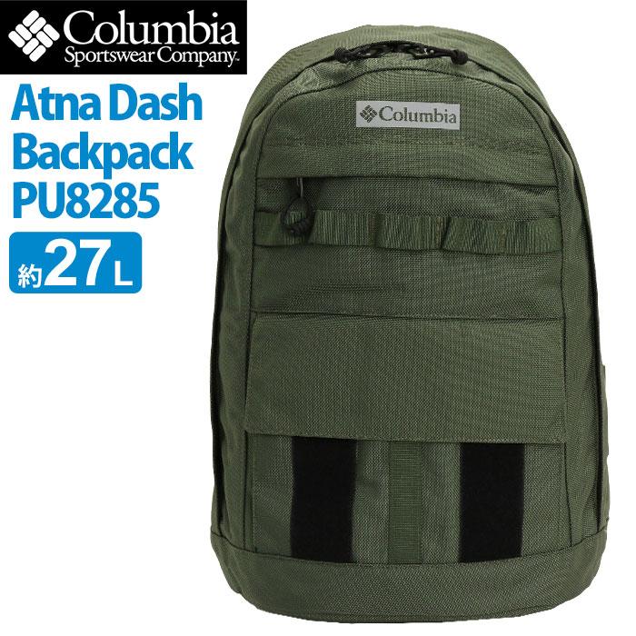 Columbia コロンビア リュックサック スタンダードタイプ アトナダッシュ27L バックパック PU8285 リュック リュックサック バックパック デイパック バッグ かばん 送料無料 メンズ レディース 男女兼用 通学 通勤 おしゃれ 人気