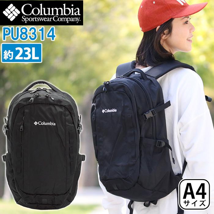 Columbia コロンビア リュックサック ペッパーロック 23L バックパック PU8314 リュック バックパック デイパック バッグ かばん 送料無料 メンズ レディース 男女兼用 通学 通勤 おしゃれ 人気
