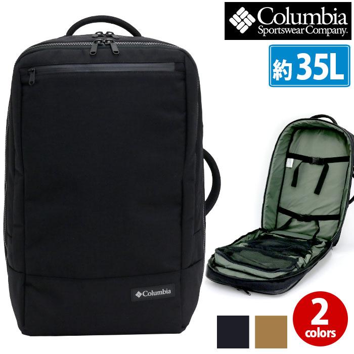Columbia コロンビア スーツケース&旅行用品 スターレンジトラベル バックパック PU8322 スーツケース キャリーバッグ キャリーケース バッグ かばん 送料無料 メンズ レディース 男女兼用 通学 通勤 おしゃれ 人気
