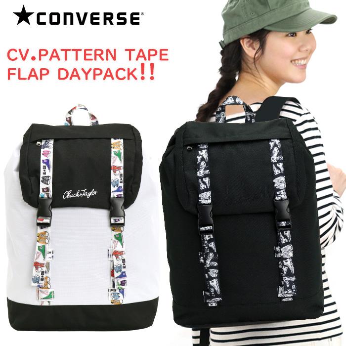 楽天市場 converse コンバース cv pattern tape flap daypack パターン