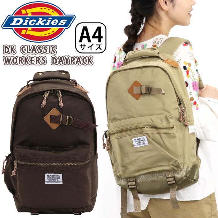 【NewYearセール★20%OFF】 Dickies ディッキーズ リュック リュックサック バックパック メンズ レディース 男女兼用 A4 通学 通勤 学生 DK CLASSIC WORKERS DAYPACK クラシック ワーカーズ デイパック 14030000