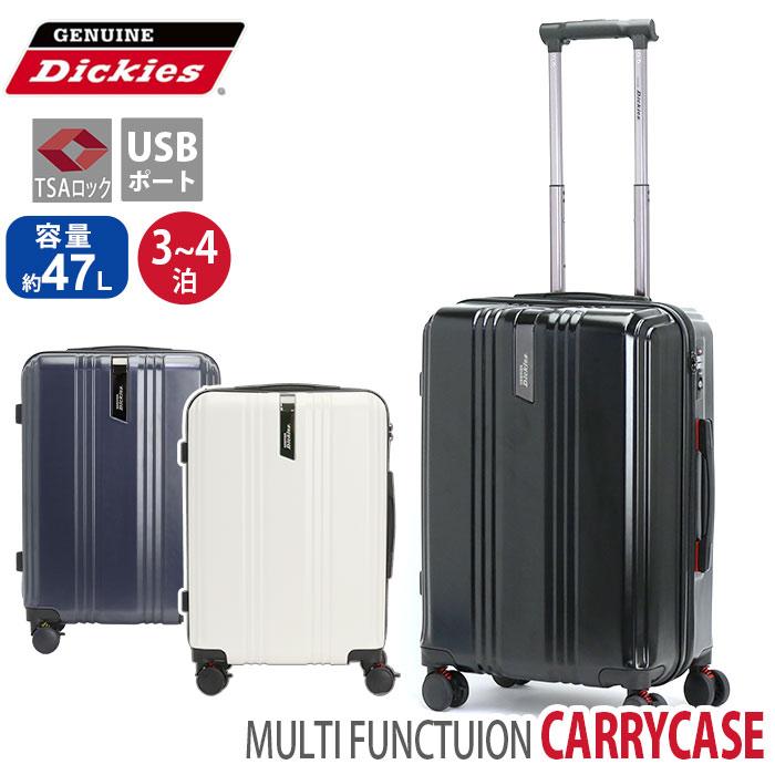 Dickies ディッキーズ キャリーバッグ 国際線 スーツケース Mサイズ ハード 旅行 バッグ ジッパーキャリー キャリー かばん 47L 旅行バッグ メンズ レディース 男女兼用 ブラック TSAロック 出張 22インチ マルチ ファンクション キャリーケース 17-05