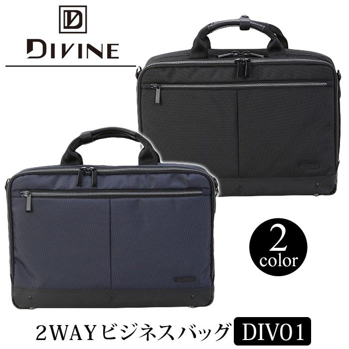 ビジネスバッグ DIVINE ディヴァイン 送料無料 パフォーマー ブリーフケース ショルダー ショルダー付 ブリーフ ビジネス 2way PC タブレット ソフトケース キャリーオン シングルブリーフ A4 メンズ 出張 通勤 多機能 DIV01