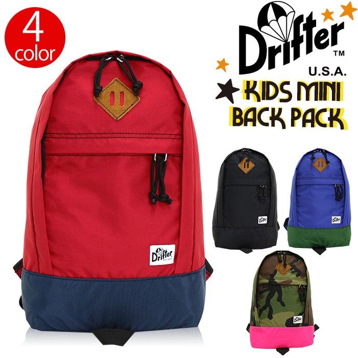 392207f64886 Drifterドリフターリュックキッズ正規品こども子供リュックサックキッズバッグバッグデイパックバックパック