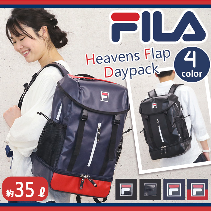 FILA フィラ ヘヴンズ リュックサック バックパック メンズ レディース 男女兼用 フラップリュック ブラック オールブラック ネイビー ネイビー/レッド 35L 7549