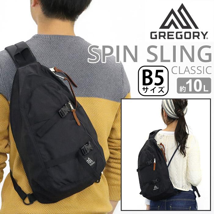 【正規品】 GREGORY グレゴリー CLASSIC SPIN SLING クラシック スピンスリング ボディバッグ メンズ レディース 男女兼用 ブラック 10L CLASSIC SPIN SLING