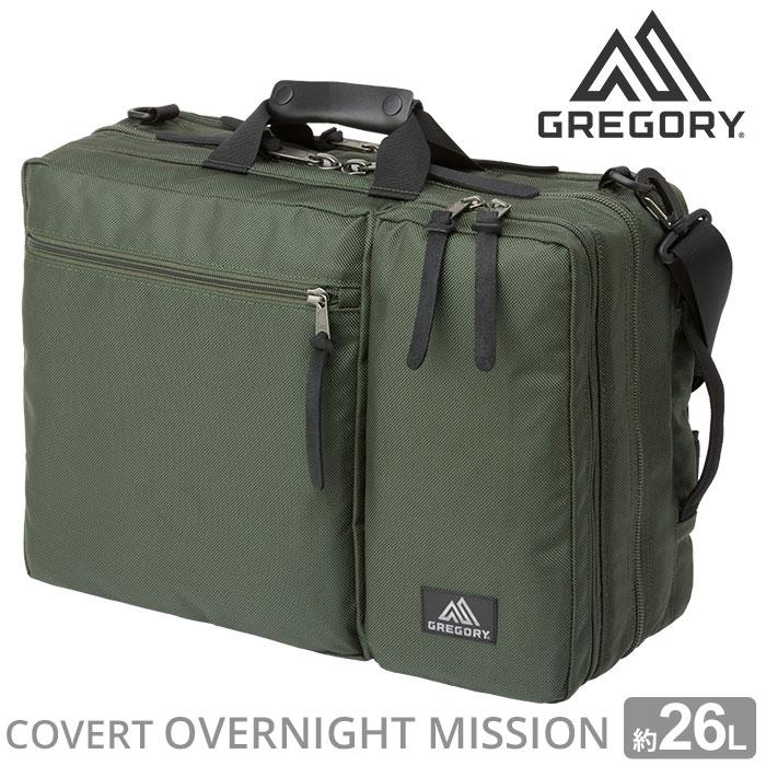 【正規品】 GREGORY グレゴリー COVERT OVERNIGHT MISSION カバート オーバーナイトミッション リュック リュックサック バックパック デイパック メンズ ビジネス 3WAY ブラック ネイビー 26L A4 B4