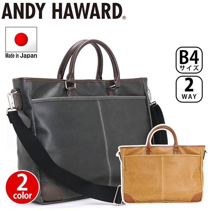 トートバッグ ビジネスバッグ 2way ビジネストート メンズ B4 A4 通勤 おしゃれ 白化合皮レトロシリーズ ANDY HAWARD アンディハワード 26521