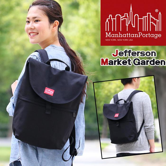 【正規品】 ManhattanPortage マンハッタンポーテージ Jefferson Market Garden Backpack ジェファーソンマーケットガーデンバックパック メンズ レディース 男女兼用 ブラック MP1292