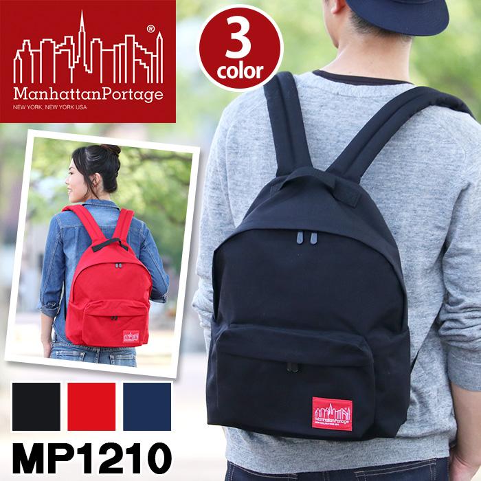 ManhattanPortage マンハッタンポーテージ リュック 正規品 Backpack バックパック リュックサック 通学リュック メンズ レディース 男女兼用 ブラック A4 MP1210