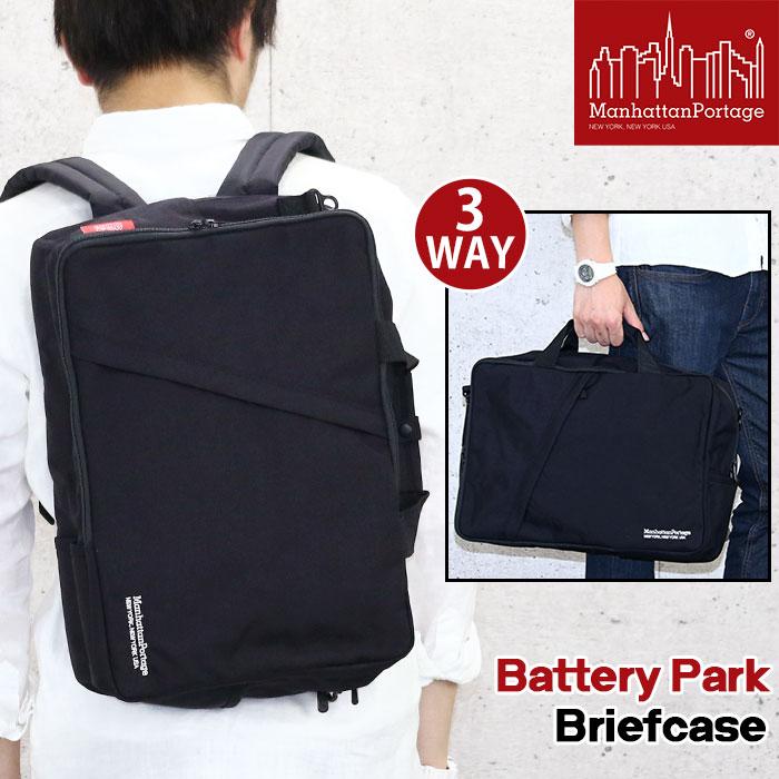 【正規品】 ManhattanPortage マンハッタンポーテージ Battery Park Briefcase バッテリー パーク ブリーフケース ビジネスバッグ メンズ 3way ブラック MP1743