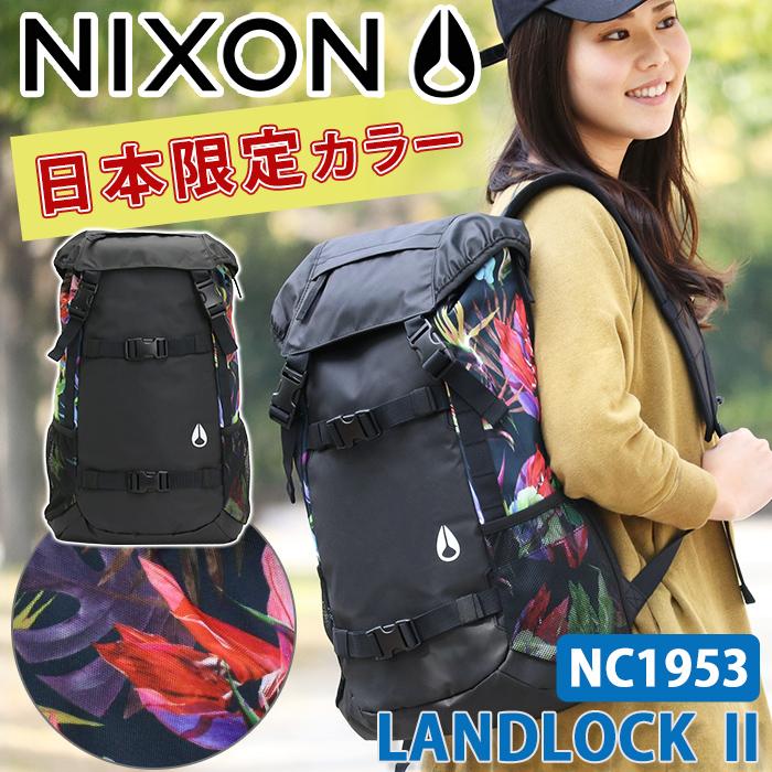 【正規品】 NIXON ニクソン LANDLOCK2 ランドロック2 バックパック リュックサック リュック メンズ レディース 男女兼用 日本限定カラー フラップ ボードストラップ 付き ブラック パラダイス 33L NC1953