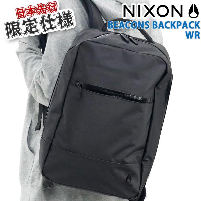 NIXON ニクソン リュック ビーコンズ 耐水 日本先行 限定 正規品 リュックサック デイパック バックパック スクエアリュック メンズ レディース 男女兼用 ビジネス 黒リュック ブラック 19L ビーコンズWR BEACONS WR NC2897