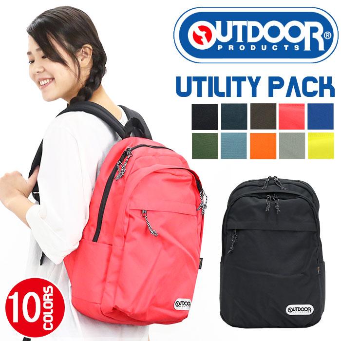 OUTDOOR PRODUCTS アウトドア プロダクツ リュック リュックサック バックパック デイパック メンズ レディース ブラック 通学 通勤 学生 A4 UTILITY PACK 486