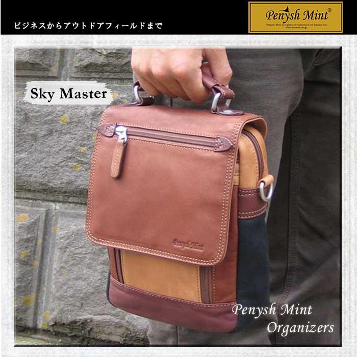 ペニッシュミント Penysh Mint スカイマスター Sky Master オーガナイザー ショルダー レザー 牛革 グローブレザー バッグ メンズ トラベル カジュアル