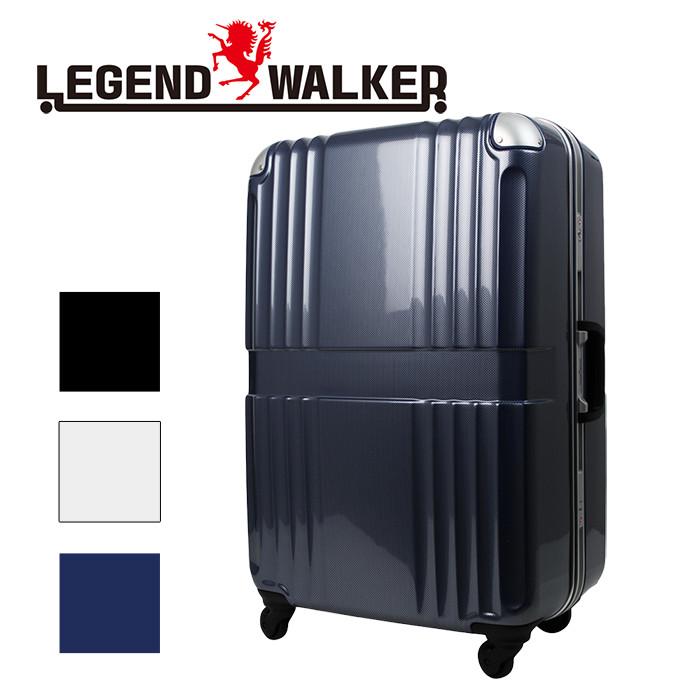 スーツケース レジェンドウォーカー LEGEND WALKER ハードケース キャリーバッグ キャリーケース TSAロック 出張 旅行 5~7泊 71L 6020-62