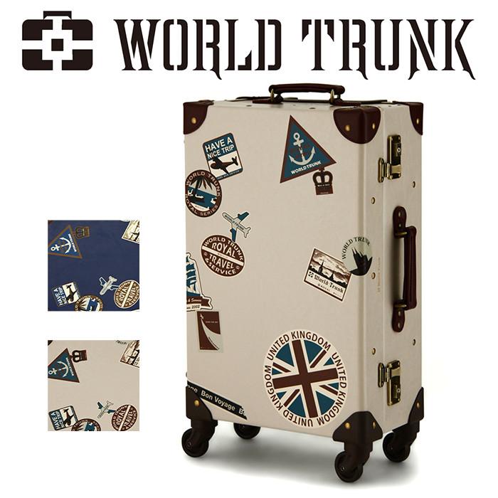 スタンプ柄 トランクケース ワールドトランク ロイヤル WORLD TRUNK キャリートランク スーツケース キャリーバッグ キャリーケース 旅行 かわいい 1~3泊 33L 7015-53
