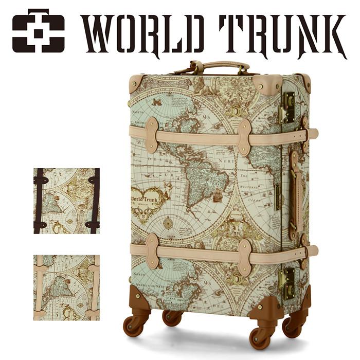 地図柄 トランクケース ワールドトランク ルネサンス WORLD TRUNK ワールドマップ キャリートランク スーツケース キャリーバッグ キャリーケース 旅行 かわいい 3~5泊 40L 7016-55