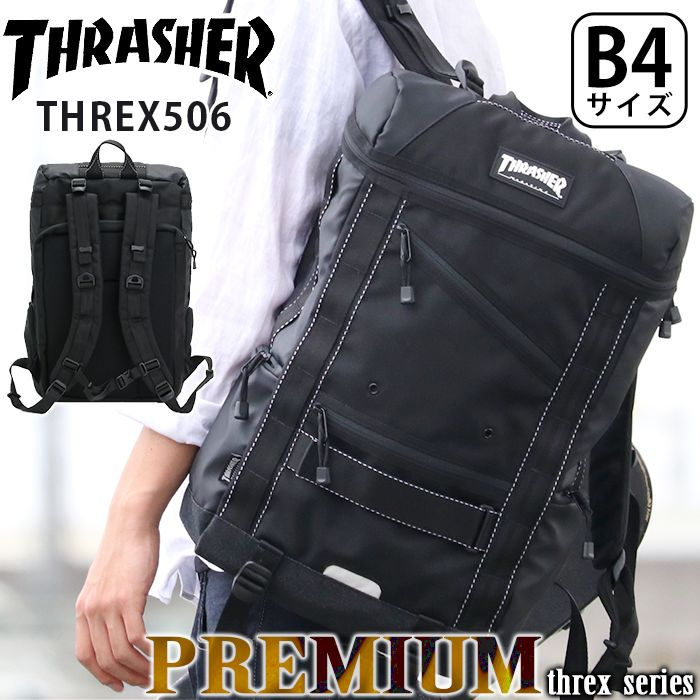 THRASHER スラッシャー リュック 黒 リュックサック 送料無料 プレミアム バックパック メンズ デイパック レディース バッグ 大容量 スクエア BOX 通学 通学用 通勤 ビジネス A4 B4 PC THREX506