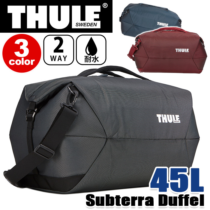 【正規品】 THULE スーリー ボストンバッグ Subterra Duffel 45L サブテラ ダッフルバッグ メンズ レディース 男女兼用 大容量 ブラック ネイビー ラゲッジ コレクション TSWD-345