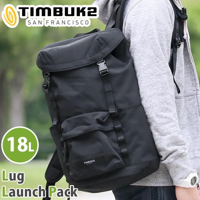TIMBUK2 ティンバック2 リュック ディパック リュックサック 2018 秋冬 新作 正規品 バックパック メンズ レディース 男女兼用 18L ラグ ローンチ パック Lug Launch Pack 2153-3