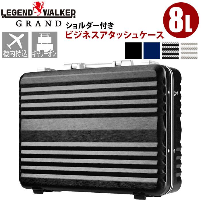 アタッシュケース レジェンドウォーカー グラン LEGEND WALKER GRAND BLADE ブレイド スーツケース ビジネスバッグ ハードケース キャリーオン TSAロック 機内持込可 出張 8L 6604-34