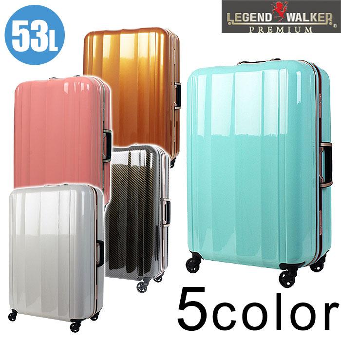 送料無料 レジェンドウォーカー プレミアム LEGEND WALKER PREMIUM スーツケース 超軽量 TSAロック付 Mサイズ