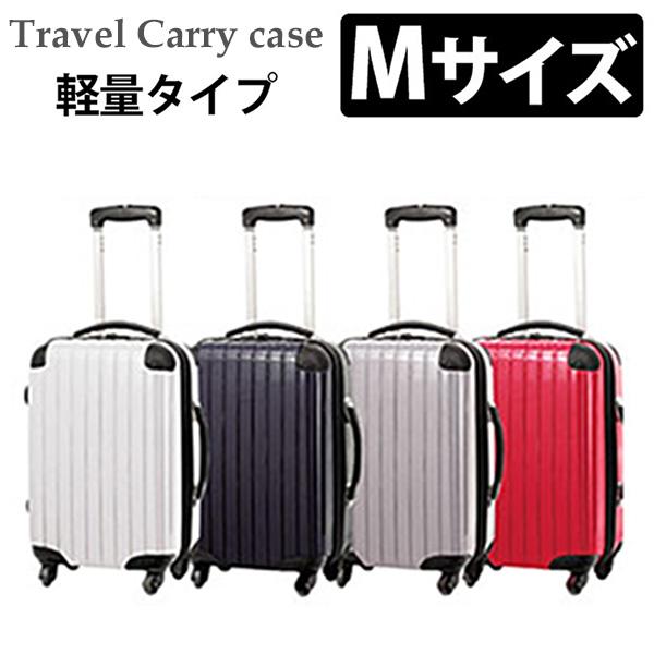 スーツケース レジェンド ABS スーパーライトキャリーケース Mサイズ キャリーバッグ キャリーケース 機内持込可能 4輪キャスター 出張 海外 旅行 05-5136