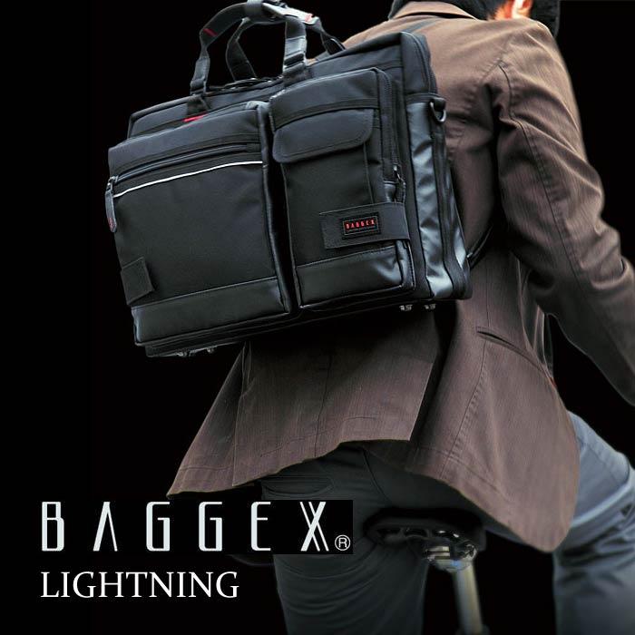 BAGGEX バジェックス LIGHTNING ライトニング ビジネスバッグ ショルダーバッグ トートバッグ リュック リュックサック ブリーフケース 3WAY 高品質 B4