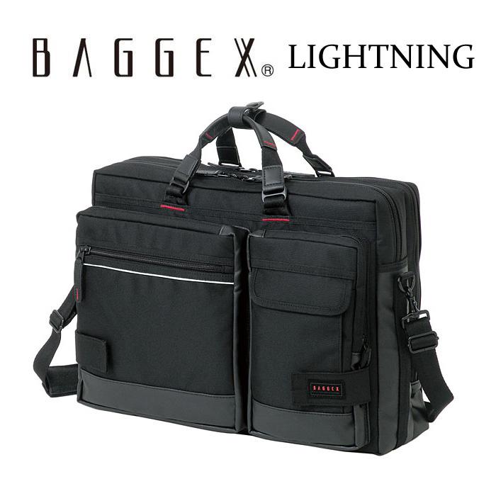 BAGGEX バジェックス LIGHTNING ライトニング ビジネスバッグ ショルダーバッグ トートバッグ リュック リュックサック ブリーフケース ダブル 3WAY 高品質 B4