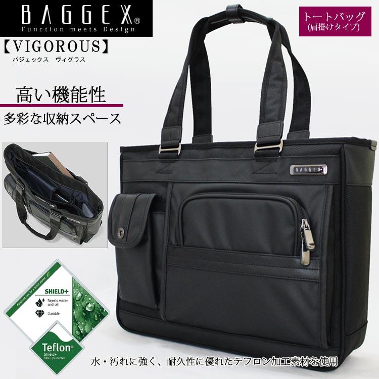 ビジネスバッグ バジェックス BAGGEX ヴィグラス トートバッグ 肩掛け メンズ ブリーフ ipad タブレット パソコン 通勤 出張 防水 軽量 23-5588