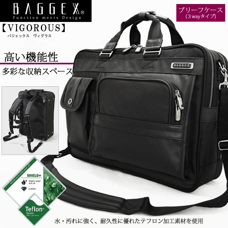ビジネスバッグ バジェックス BAGGEX ヴィグラス ブリーフケース 2ルーム 3way メンズ ブリーフ ipad タブレット パソコン 通勤 出張 防水 軽量 23-5591