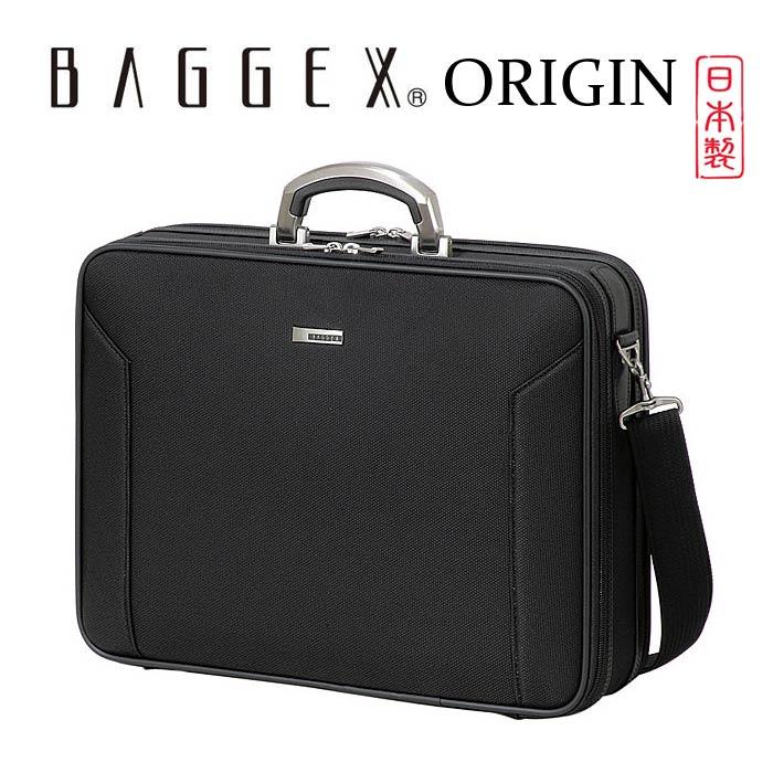 BAGGEX バジェックス ORIGIN オリジン ビジネス バッグ ソフトアタッシュケース ショルダーバッグ43 Y付 日本製 高品質 B4F