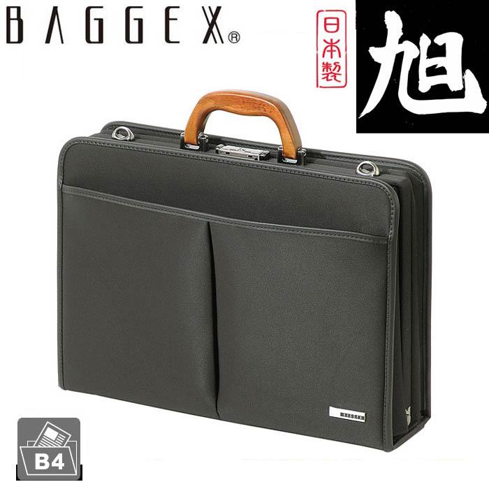 BAGGEX バジェックス ASAHI 旭 オシャレ トートバッグ ビジネス スタイリッシュ ダレスバッグ ショルダーバッグ Lタイプ 日本製 高品質 B4