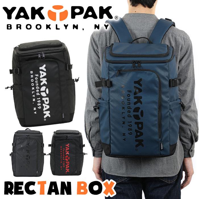 695e4448bc 【ポイント2倍】 ヤックパック YAKPAK レクタンボックス RECTAN BOX 8125311 【数量は多い】