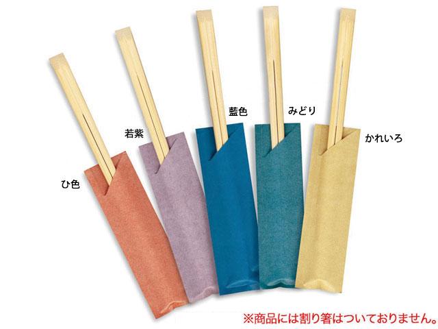 バラ出荷 入数500 500枚入 バラ 毎日がバーゲンセール 箸袋 ハカマ No.4522 weeco ひ色 日本最大級の品揃え 飲食店 和食 00199262 紙 テイクアウト