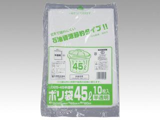 ケース出荷 入数50 50点入 ケース ゴミ袋 ポリ袋 LD25ー45 45L 半透明 00328434 買収 10枚入 贈答品 ごみ袋