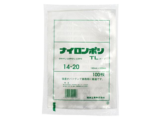 バラ出荷 入数100 100枚入 再再販 送料0円 三方袋 00355233 TLタイプ゜ 200×140mm ナイロンポリ袋
