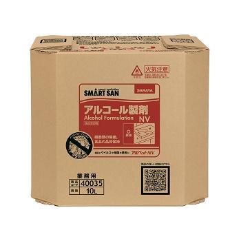 バラ出荷 入数1 人気の製品 1個入 バラ アルペットNV 新発売 詰め替え用 00597999 サラヤ 10L
