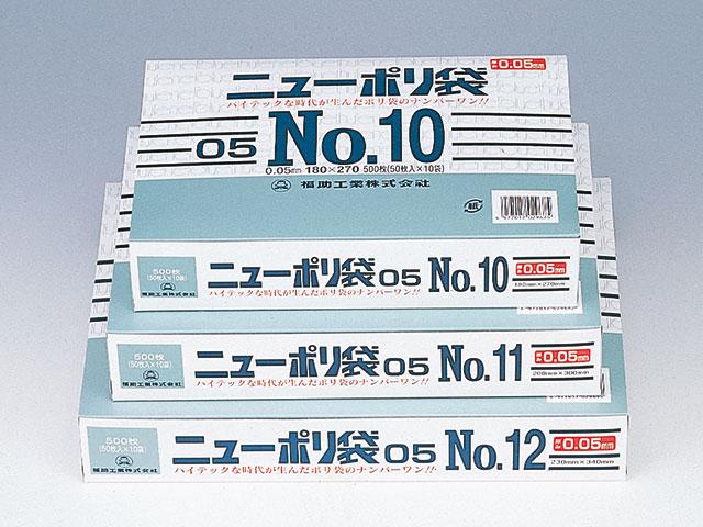 入数:3000枚 3000枚 在庫一掃売り切りセール ニューポリ規格袋0.05No.10 福助工業 1着でも送料無料 平袋 透明 食品衛生法対応品 00386622 規格袋 LDPE