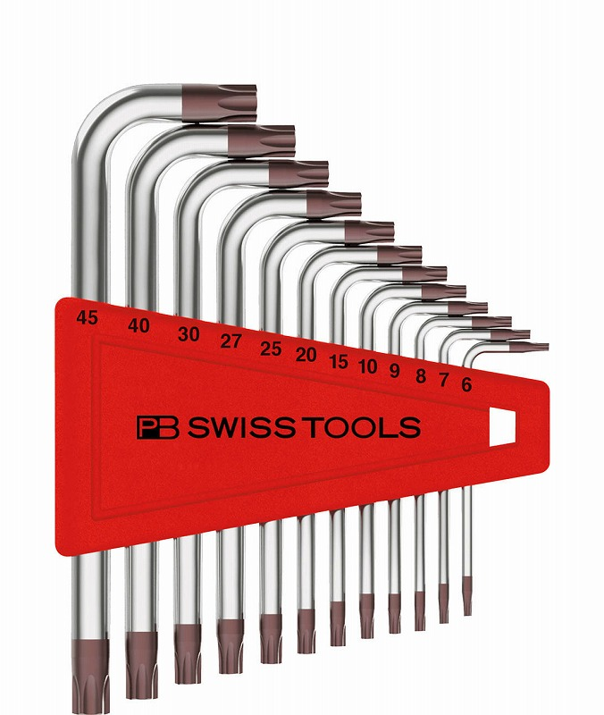 PBスイスツールズ(PBSWISS PBSWISSTOOLS)L型へクスローブレンチ12本セット【T6-T45】パック無し410/H6-45  410H645