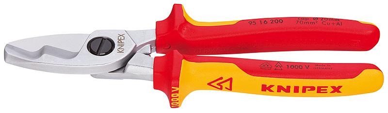 クニペックス(KNIPEX)絶縁強力ケーブルカッター 200mm9516-200 9516200