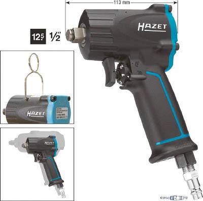 HAZET(ハゼット)【9012M】コンパクトエアラチェット