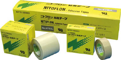 日東 ニトフロン粘着テープ No.973UL 0.18mm×250mm×10m