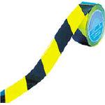 緑十字 ラインテープ(ガードテープ) 黄/黒 再剥離タイプ 50mm幅×20m